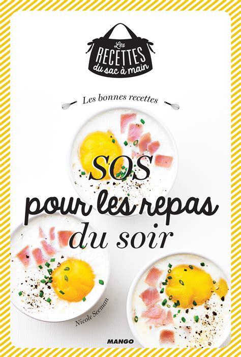 sos recettes cuisine julie mango wallpaper