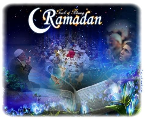 islamic software wallpaper