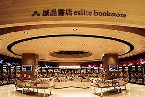 Shop: Eslite Bookstore - Things to Do in Taipei Departures