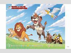 KINGDOM HEARTS 10th Anniversary Wallpaper #10! News