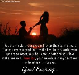 evening quotes messages and poems with images