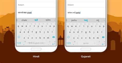 swiftkey introduces transliteration  enable multi script