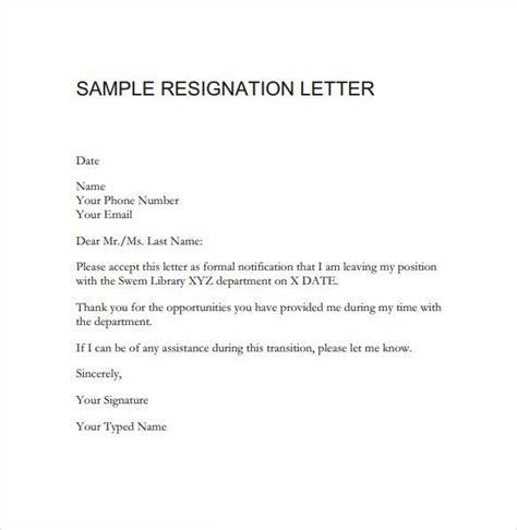 teacher resignation letter sample  teaching teacher