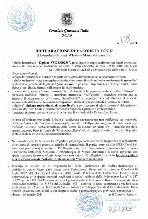 Consolato Spagnolo In Italia by Dichiarazione Di Valore Di Una Laurea Russa In Medicina