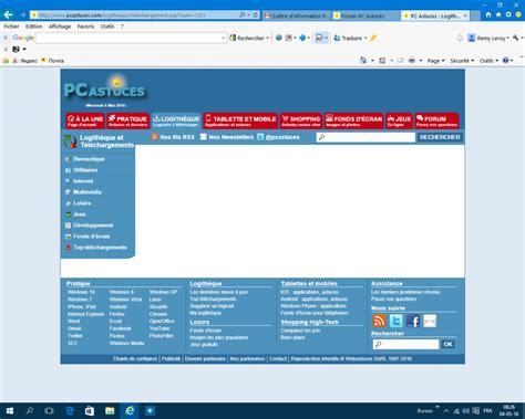 télécharger adblock gratuitement pour firefox