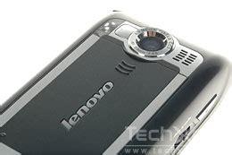 รีวิว Lenovo Et980