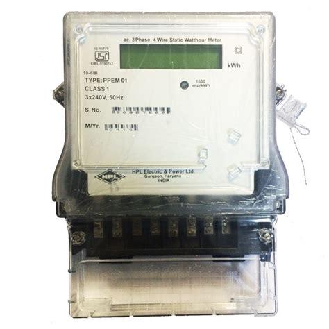 buy hpl   phase energy meter   price  india