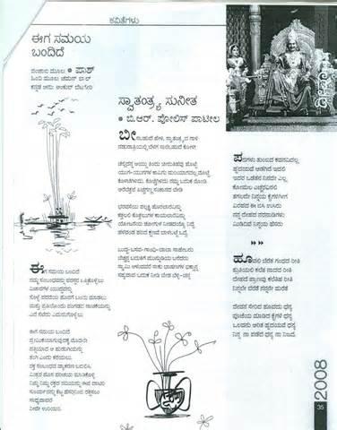 Poems Translated into English