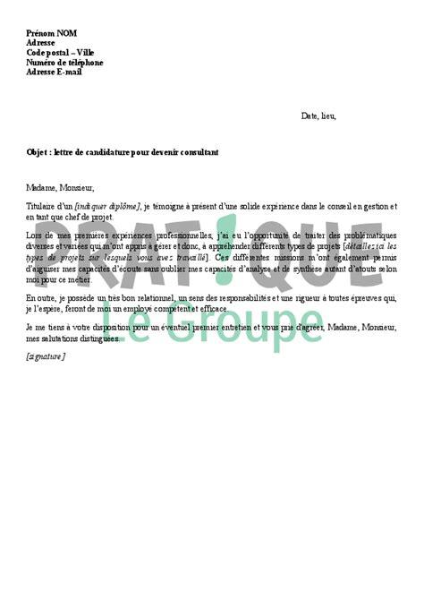 lettre de motivation consultant employment application