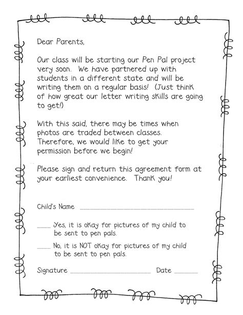 pal freebie parent permission slip school