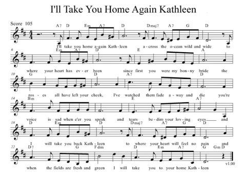 ill   home  kathleen lyrics  chords