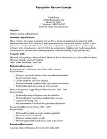 sle resume for file clerk position front desk clerk jobs medical front desk job description best front desk clerk resume exle