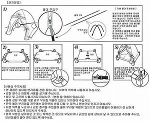 Product Illustration Instructions