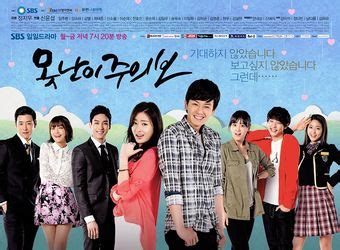 drama fans org index korean drama ugly alert korean drama episodes english sub online free