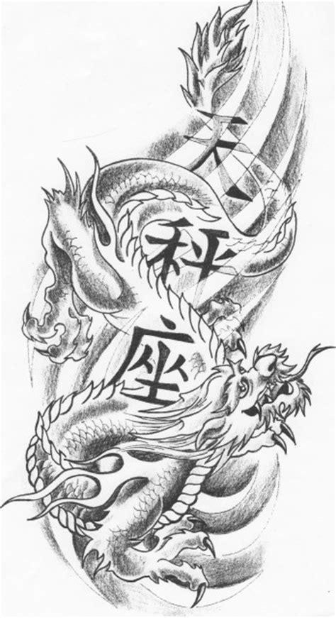 Suchergebnisse für 'Waage'-Tattoos   Tattoo-Bewertung.de