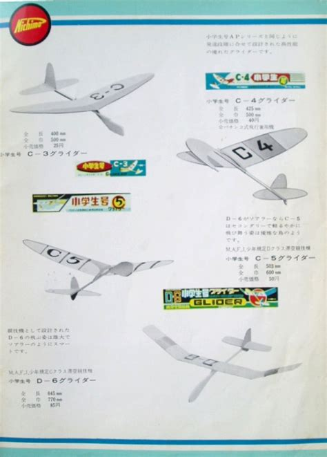 Watching the news, takemichi hanagaki learns that his girlfriend from way back in middle school, hinata tachibana, has. Revenge of the Retro Japanese Toy Adverts   Page 9 ...