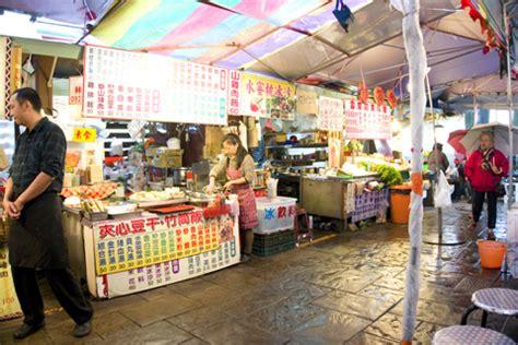cuisine cing cingjing farm piggeeks travel