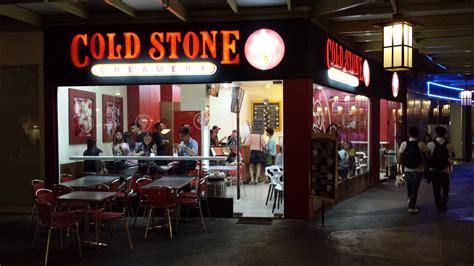File:Cold Stone Creamery at Serendra Plaza, BGC.jpg ...