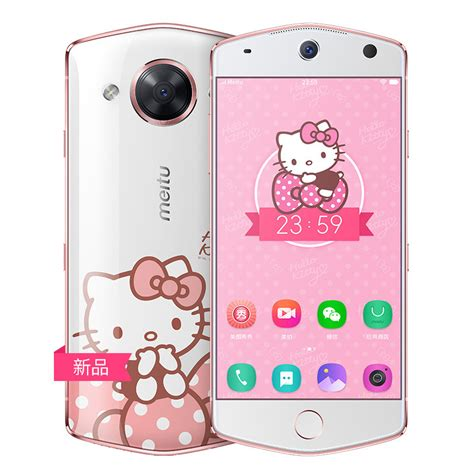 ShopandBox - Buy Meitu M8 Sailor Moon Phone from CN