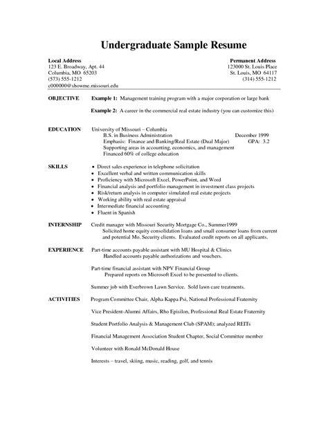 Undergraduate Resume Objective by Pin Oleh Jobresume Di Resume Career Termplate Free