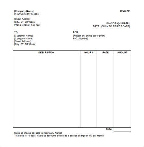 4 service bill format in word free download simple bill