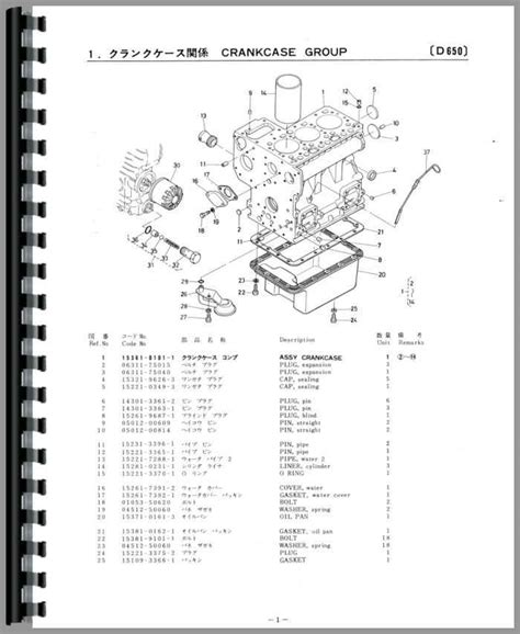 Kubotum M9000 Part Diagram Air Conditioning by Kubota B6100 Tractor Parts Manual