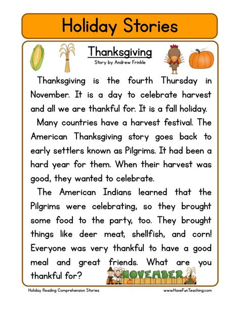 reading comprehension worksheet thanksgiving