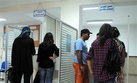 bureau emploi tn bureau d emploi tunis 28 images comment postuler aux