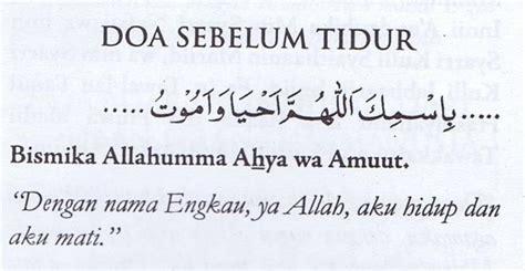 ucapan  meninggal dunia  islam bahasa arab