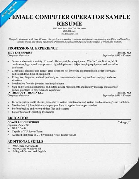 Best Resume Format For Computer Operator by Pin By Resume Companion On Resume Sles Across All Industries Pin
