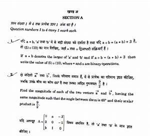 Cbse Class 12 Maths Exam 2018  Question Paper Analysis  U0026 Review