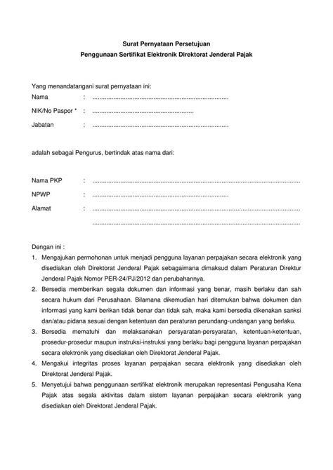 surat permintaan sertifikat elektronik bentuk dan syarat pengajuan