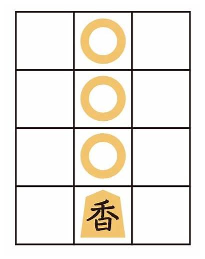 Tsu Rulebook Shogi Basic Kyousha Lance