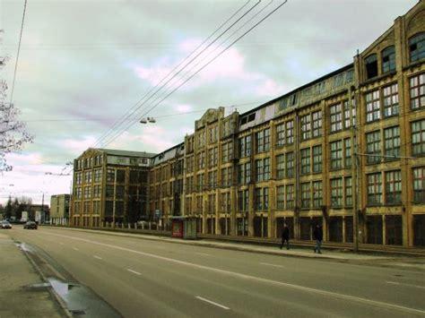 bijusī fabrika