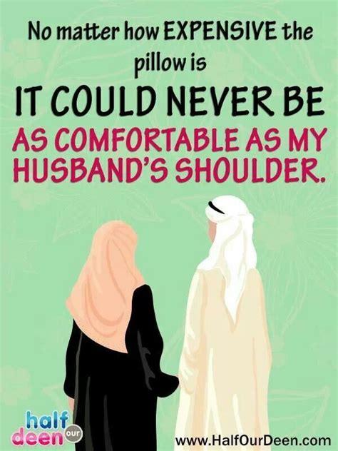 Islamic Love Quotes For Husband Urdu