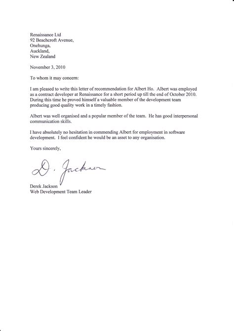 cover letter templates nz 28 images application letter