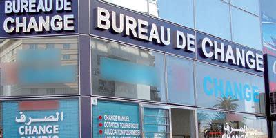 officiel des bureaux prives de change en tunisie