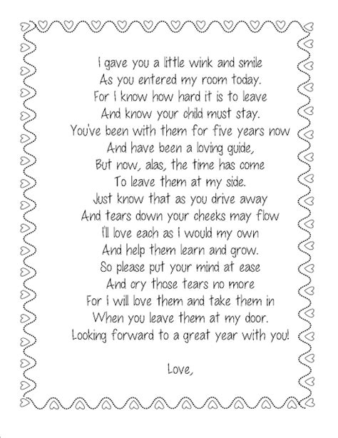 kindergarten kidlets poem for parents day of 526 | 43e09840210fc6112f12ae16096c81f3