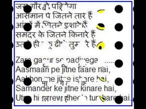 sms  hindi funny sad  friends love message eid