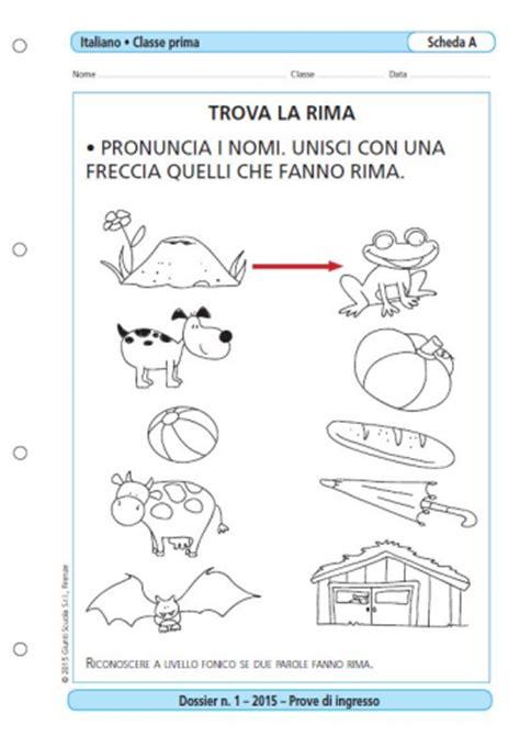Prove D Ingresso Scuola Primaria Classe Prima Prove D Ingresso Italiano Classe 1 La Vita Scolastica