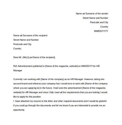 hr letter samples   company driver