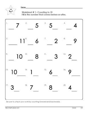 9 best images of before and after number worksheets before after between number worksheets