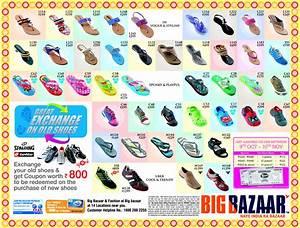 exchange coupon big bazaar