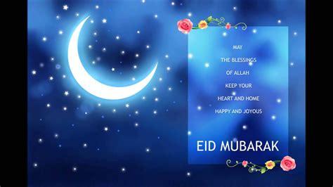bangla eid mubarak  youtube