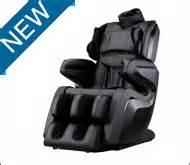 fujita chair best chairs