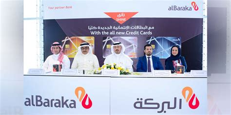Building on the strength of that foundation bank islam now offers a range of credit cards that cater to everyone's needs, with classic, gold and platinum mastercards that give you. Al Baraka Islamic Bank Bahrain Launches its First-Ever, Exclusive Credit Card - bizbahrain