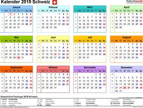 kalender  schweiz  excel zum ausdrucken egrafis
