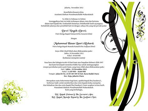 desain undangan  inkscape  blankon ahmad haris