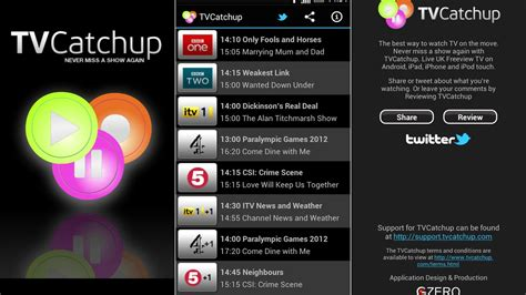 tvcatchup android app leaves beta offers mobile tv  uk