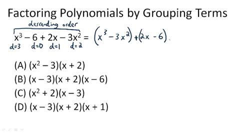 Factoring By Grouping  Ck12 Foundation